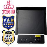 大家源 微晶® 觸控式電陶爐TCY-3912+燒烤板TCY-3900A超值組TCY-3916