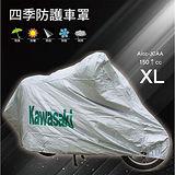 【A-NING 特級機車專用車罩 XL】超輕量 防雨防風 防紫外線│附收納袋│S-max CUXI Many新勁戰