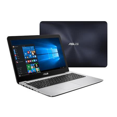 ASUS華碩 X556UR-0021B6200U 15吋FHD/i5-6200U/1TB/GT930MX 2G獨顯/Win10筆電(藍) -friDay購物 x GoHappy