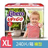 【麗貝樂】敢動褲6號-XL 超薄型 (40片x6包) /箱