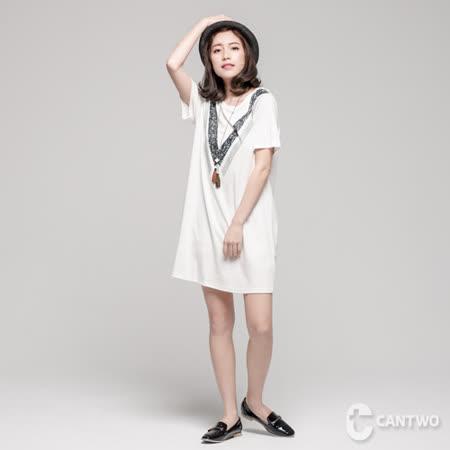 cantwo雙色大V長版T(共二色) -friDay購物 x GoHappy