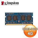 Kingston 金士頓 DDR3L 1600 4G 筆記型記憶體《1.35v低電壓版》