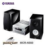 福利品出清 YAMAHA MCR-N560 床頭音響 組合 Hi-Fi wifi CD USB (公司貨)