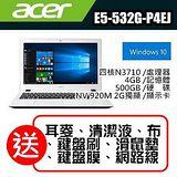 ACER 四核心獨顯 超值文書筆電E5-532G-P4EJ (加碼送七大好禮)