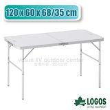 【日本 LOGOS】 ROSY 2FD 12060-N 鋁合金折合桌(120 x 60cm).摺疊桌.折疊桌.摺合桌.休閒桌.膳食桌/可調高度 73180010