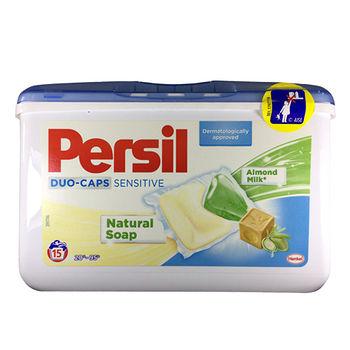Persil敏感膚質洗衣膠囊15入
