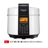 Panasonic國際牌 5L微電腦壓力鍋SR-PG501