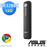 【ASUS】華碩 Chromebit CS10 迷你口袋電腦棒-Chrome OS 黑色款 (3286VGA)