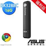 (超值福利品) ASUS 華碩 Chromebit CS10 迷你口袋電腦棒-Chrome OS 黑色款 (3286VGA)