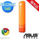 (超值福利品) ASUS 華碩 Chromebit CS10 迷你口袋電腦棒-Chrome OS 橘色款 (3286VGA)