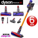 [建軍電器]dyson V8 fluffy+motorhead absolute SV10 無線吸塵器 內含六件吸頭組 保固1年