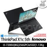 Lenovo ThinkPad X1c 5TH 14吋FHD/i5-7200U/8G/256GPCIeSSD/Win10 Pro 筆電(20HRA00YTW)-送原廠筆電包