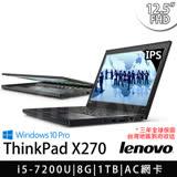 Lenovo Thinkpad X270 12.5吋FHD/i5-7200U/8G/1TB/ Win10Pro 筆電(20HNA00RTW)-送原廠筆電包