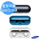 【限保福利品】Samsung Gear IconX (SM-R150) 藍牙耳機(藍/黑/白色)-【送Fitty冰肌巾】