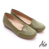 A.S.O 舒適通勤 全真皮手工縫線奈米休閒鞋(綠)