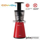 Coway Juicepresso三合一慢磨萃取原汁機CJP-03(紅)