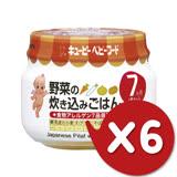 ✪日本KEWPIE PA-77野菜炊飯泥✪70gX6