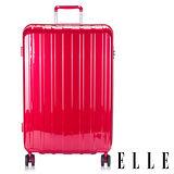 ELLE晶鑽饗宴系列 20吋PC寶石鏡面防爆拉鍊行李箱/旅行箱 -寶石紅