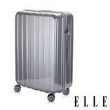 ELLE晶鑽饗宴系列 25吋PC寶石鏡面防爆拉鍊行李箱/旅行箱 -晶鑽灰