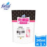 【克潮靈】吊掛式除濕袋200ml-活性碳(1入/組)