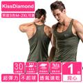 【KissDiamond】科技排汗超透氣運動背心(男款3色 M-2XL 可選)