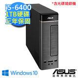 ASUS華碩 K20CD i5-6400四核心/4G/1TB硬碟/Win10/光碟燒錄機 桌上型 超值家用電腦 (0031A640UMT)
