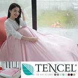 ALICE愛利斯【100%天絲TENCEL】單人 薄床包枕頭套組 糖果粉(純色原創設計)