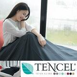 ALICE愛利斯【100%天絲TENCEL】單人 薄床包枕頭套組 深邃黑(純色原創設計)