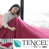ALICE愛利斯【100%天絲TENCEL】單人 薄床包枕頭套組 深棗紅(純色原創設計)