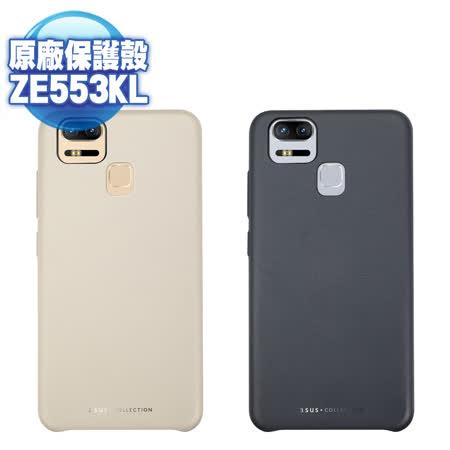 ASUS 華碩 ZenFone 3 Zoom ZE553KL  (BUMPER CASE)保護殼 -friDay購物 x GoHappy