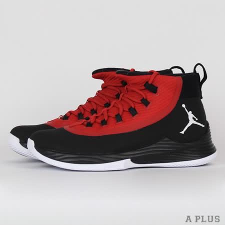 NIKE 男 JORDAN ULTRA FLY 2 X 籃球鞋- 914479001