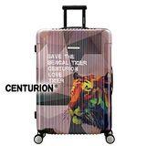 CENTURION百夫長 美國百夫長29吋行李箱- C75-孟加拉虎 (29吋拉鍊)