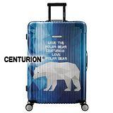 CENTURION百夫長 美國百夫長29吋行李箱- C79-北極熊 (29吋拉鍊)