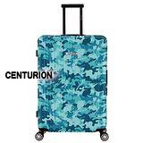 CENTURION百夫長 美國百夫長29吋行李箱- 城市迷彩C60(藍色) (29吋拉鍊)