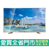 CHIMEI奇美55型4K聯網液晶電視TL-55W800含配送到府+標準安裝