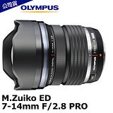 OLYMPUS M.ZUIKO DIGITAL ED 7-14mm F2.8 PRO (公司貨)-加送Lenspen專業拭鏡筆