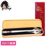 【菲姐真心推薦】菲常幸福筷樂餐具組(FA-018-1)筷+匙