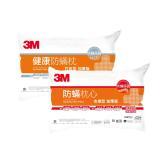 【3M】健康防蹣枕心-支撐型加厚版+竹炭型加厚版