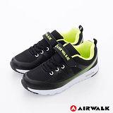 AIRWALK(童)- 大角鯊 輕量氣墊方便黏扣兒童運動鞋-綠黑