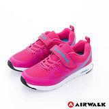 AIRWALK(童)- 大角鯊 輕量氣墊方便黏扣兒童運動鞋-藍粉