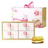 牛軋本舖 花花禮盒-綜合40片裝(原味20/蔓越莓10/花生5/咖啡5)(含運)