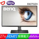 BenQ EW2755ZH 27型AMVA+智慧藍光護眼螢幕