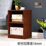 【Yomei】DIY愛咪兩格櫃/置物櫃/收納櫃/書櫃(深柚木色/淺胡桃色)