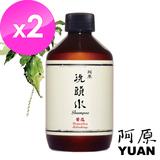 阿原-苦瓜洗頭水250ml-2入組(中性頭皮及髮質適用)