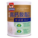 (限時加贈三友營養博氏康復元S 15GX3包)桂格高鈣脫脂奶粉-雙認證(健康三益菌/零膽固醇)1.5kg