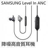 SAMSUNG Level In ANC 降噪高音質耳機 2色任選