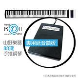 【延音踏板】88鍵手捲鋼琴專用