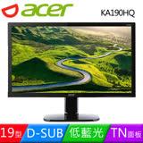 acer 宏碁 KA190HQ 19型不閃屏濾藍光護眼液晶螢幕