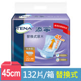 【添寧】替換式尿片-夜用型50x24cm (22片x6包) /箱