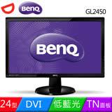 BenQ GL2450-FL 24型雙介面不閃屏低藍光液晶螢幕